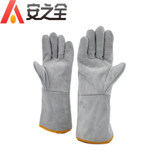 Cow Split Genuine Leather wool safety welding and protective gloves high temperature resistance