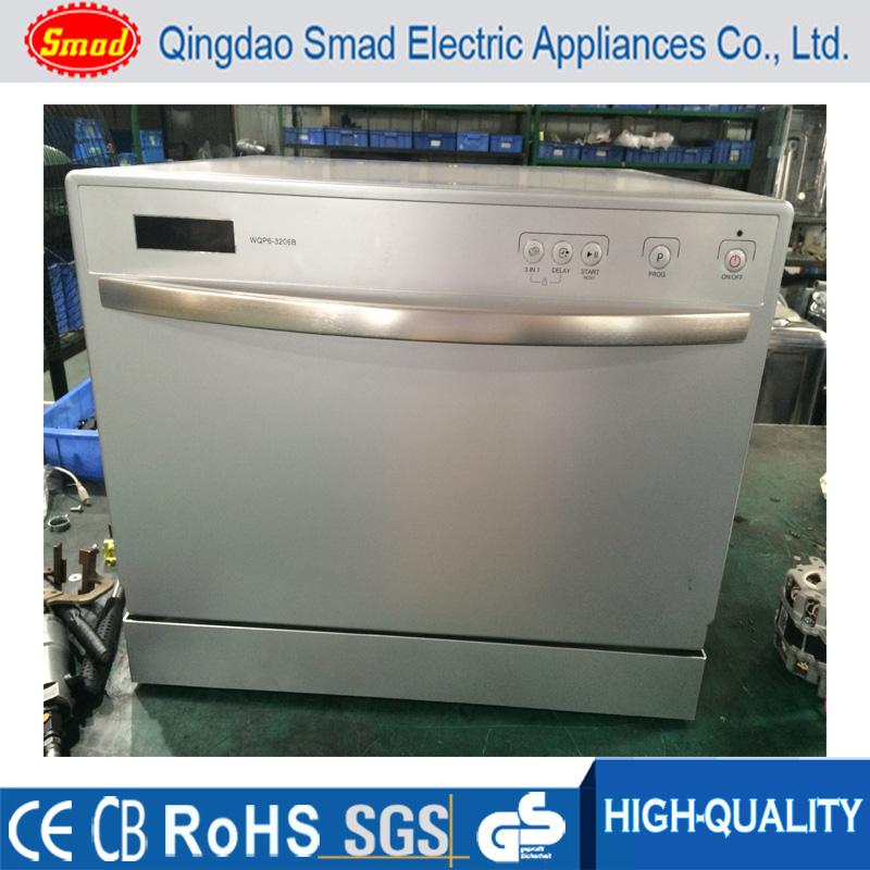 dish wash machine