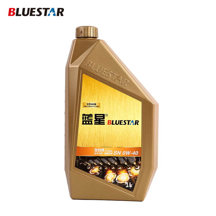 Fully Synthetic Engine Oil SN 0w40 Lubricant