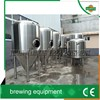 micro beer making machine, beer bottling machine for beer brewing factory