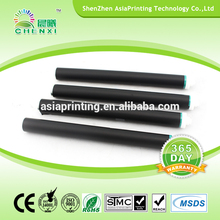 same as original quality OPC drum ir2520/2525/2530/2535/2545 for canonprinter with good quality