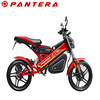 Germany Folding EEC Beach Cruiser Brushless DC Motor Electric Bicycle