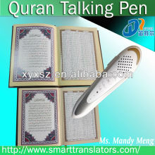 Wholesaler/manufacturer of AL-Quran with digital Quran pen