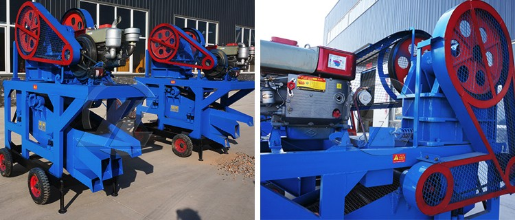 HSM ISO CE 1-20t/h Diesel Engine Mini Portable Stone Crusher
