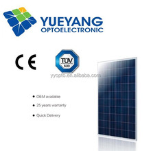 suntech solar panel price made in china