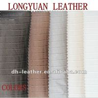 PVC decorative leather with vertical stripes