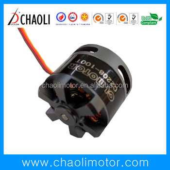Adjustable Speed Brushless DC Motor CL-WS2825W For Fix Wing Aircraft And Drone Pan Tilt