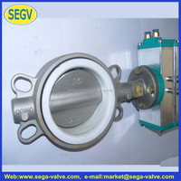 cast iron/ stainless steel electric actuator/pneumatic wafer butterfly valves