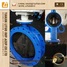 flange connection pneumatic butterfly valve hand dn300 butterfly valves 4 inch butterfly valve