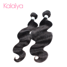 Best Selling High Quality 8a guangzhou human armenian virgin hair