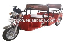 800W three wheel electric tricycle for 4 passengers