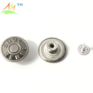 High quality metal buttons for jeans pants clothing