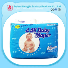 China Factory Soft Breathable 100% cotton baby diapers low price