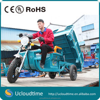 Hot selling electric three wheel moped tricycle motorcycle