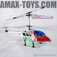 rh-816 metal helicopter models