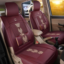 hot sale car seat cover 5seats polyester leather car seat cover