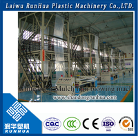 Low price agricultural mulch film blown film blowing machine line