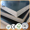 Phenolic black film face plywood Phenolic film faced board Phenolci construction film faced plywood