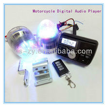 waterproof mp3 for motorcycle/motorcycle alarm manual/fm digital alarm system