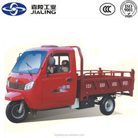 strong cargo box assist oil three wheel motortricycle with roof