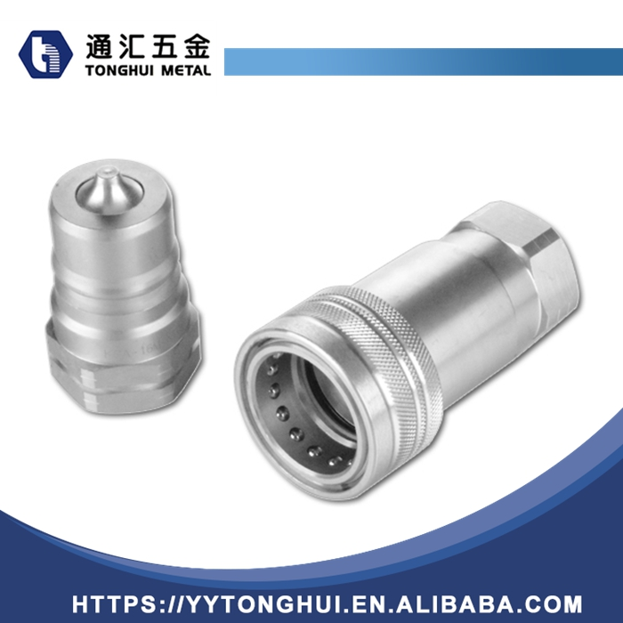 Coupling Quick Joint Connect Pipe Fittings for Double threaded joint
