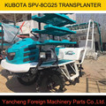 Special offer!KUBOTA SPV-8CG25 RICE TRANSPLANTER