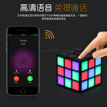 Magic Rubik's Cube Portable LED RGB Light Deep Bass Wireless Speakers with Bluetooth Speaker Build in Microphone TF Card Mode
