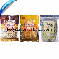 Durable Environmental Food Grade Foil Bags, Nuts Packaging Bags, Standing Ziplock Bags