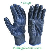 Top quality Knitted cotton gloves PVC dotted cotton gloves