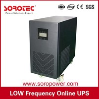 Charge Current Adjustable 20000W Inverter