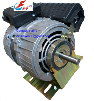 1/4hp water cooler fan motor