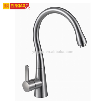 C04S Professional pot filler faucet