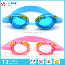 Silicone cute kids anti-fog cartoon swimming goggles