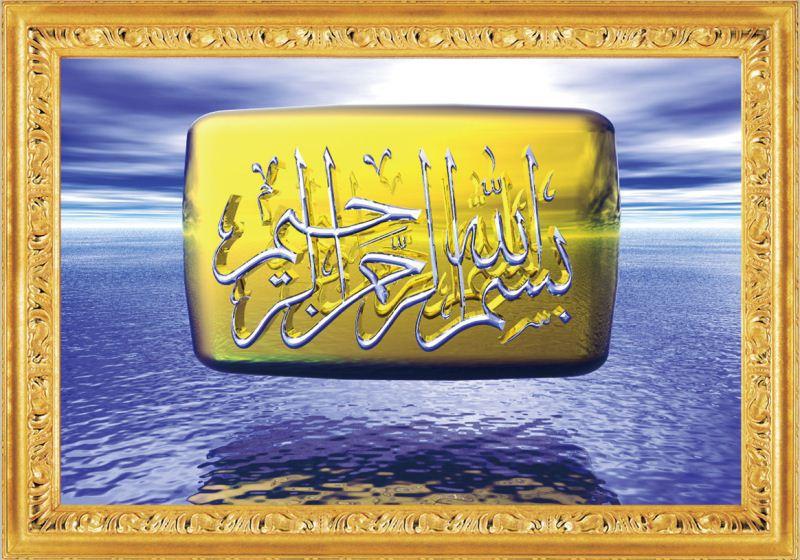 mainland muslim personals Nigeria muslim marriage, matrimonial, dating, or social networking website.