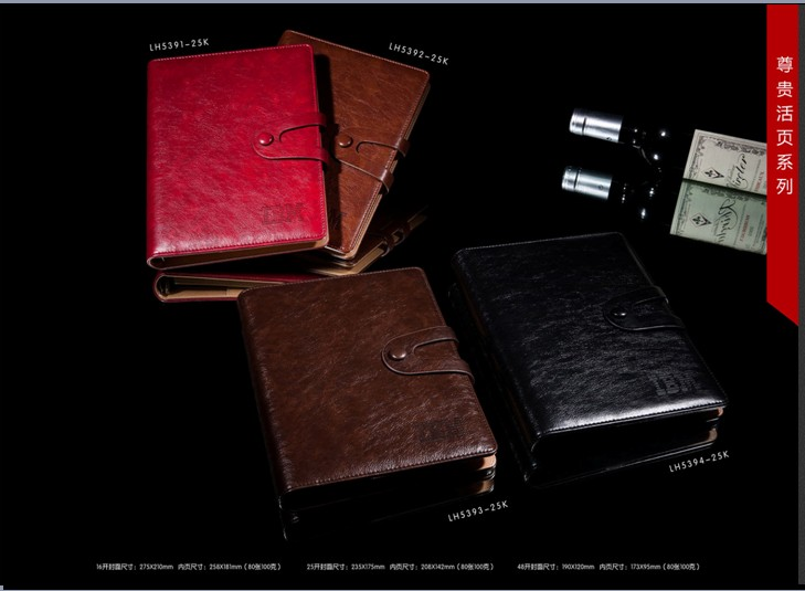 2017 New Coming PU Leather Notebook, loose -leaf notebook supplier, cheap price, business office notebook