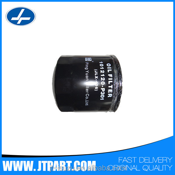 1012120-P301 for auto truck JLX-406 genuine oil filter