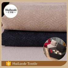 Wholesale new product 100 polyester jacquard suede rexine fabric sofa from own factory