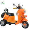 Sales of high quality children simulation children's outdoor electric motorcycle