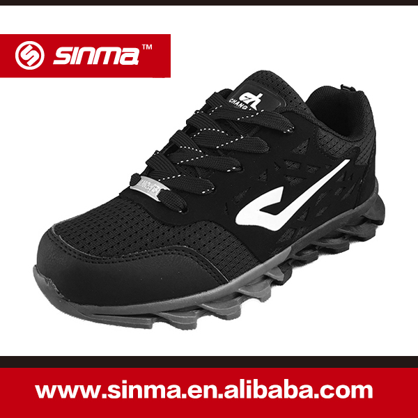 Suitable for a variety of men outdoor sports of fashion sports shoes