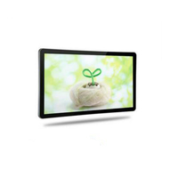 42 Inch LCD Touch Screen 3G Wifi Ad Monitor