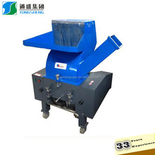 Industrial plastic film/bag/woven bag crusher