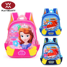 Sales Promotion Gift 2017 New Export 6-7 Years Old Kindergarten Kids Backpack School Bags