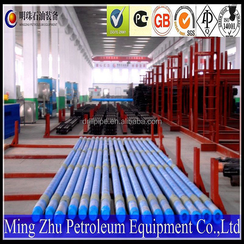 "alloyed steel Heavy weight drill pipe specification 3 1/2-6 5/8"" , API specification"