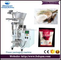 Powder packaging machine for starch packing with low cost