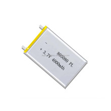 Chinese 3.7v li ion rechargeable lithium polymer 4000mah lipo battery for wireless keyboard