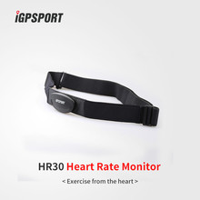 High grade fabric chest strap heart rate fitness exercise heart monitor
