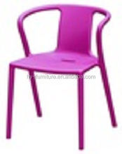 High quality purple plastic chair ,fashionable dining chair or living room furniture HYX-606