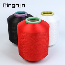 China high quality supplier recycled spandex polyester textured crochet yarn