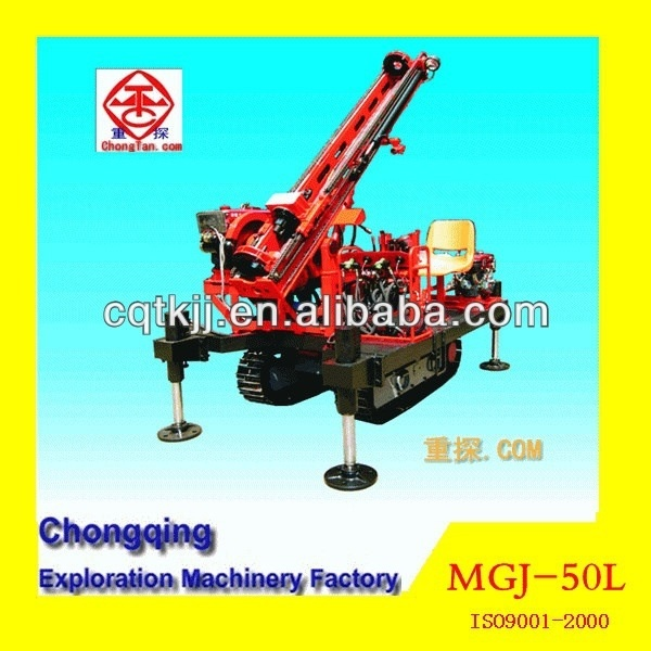 Hot multi- fuction top-drive head powerful anchoring drilling rig machine with 60m drilling depth