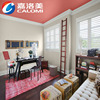 High Quality Acrylic Interior Latex Spray Wall Paint
